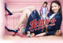 My Top Drama 2011